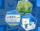 武汉财务管理软件,实现中小企业轻松对接,解放手工做账