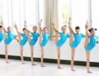 徐州舞蹈学校哪个好-王晗舞蹈学院