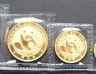 上海金银币回收 收购熊猫金银币 生肖金银币回收