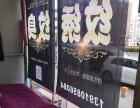延庆城区 人民商场东侧底商 商业街卖场 18平米