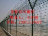 机场隔离网,武汉机场护栏网价格,机场钢丝隔离网定做厂家