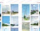 出售各式太阳能路灯,市电路灯及各种户外灯具