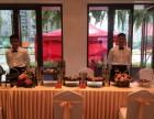 深圳南山区有做茶歇冷餐会的餐饮公司吗?