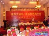 北京噴繪寫真展覽展示x展架易拉寶制作