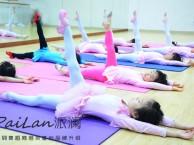 福田少儿舞蹈培训学校