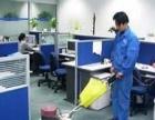 专业清洗地毯 家庭保洁 工程开荒 石材翻新