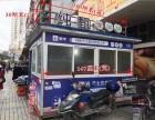 贵阳市黄金路段繁华位置治安岗亭广告媒体招商(图)