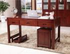 供應木言木語實木電腦桌辦公學習一桌兩用