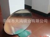 浙江平湖市天鸿镜业供应优质化妆镜镜片