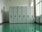 东莞各区镇 专业瓷砖美缝 地板打蜡 地坪漆清洁保养