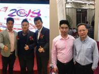深圳大型APP开发公司