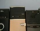 出售二手电脑双核2G内存160G硬盘二手整机