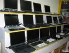 临湖镇附近回收台式机 废旧显示器 回收笔记本 平板电脑抵押