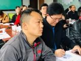 在东莞去哪里进修MBA比较好