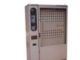 乐清飞鼎厂家供应CBP59  PXK 系列 正压型防爆配电柜