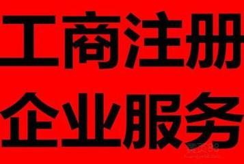 崇川区圆融广场注册公司代理记账找安诚刘慧慧会计