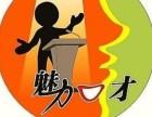 重庆哪里有口才培训班 重庆成人口才培训班-重庆金口财培训学校