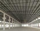 鹤山标准的钢结构厂房,供电专线不停电8200平方