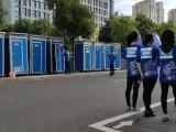 淮安本地专业移动厕所租赁公司