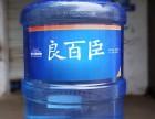 重慶魚洞龍州大道附近送水店在哪里?