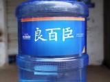重庆鱼洞云篆山水桶装水配送公司性价比高一点