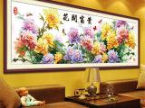 3D精准印花客厅大幅 花开富贵天香绝色版 牡丹十字绣图案大全批发