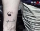 月亮上的森林 精美小纹身 上海纹身 闵行纹身