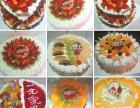 预定订购凉州区爱的礼物蛋糕店武威蛋糕速递生日快递配送免费
