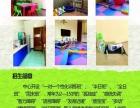 天津静海星芽自闭症发展中心