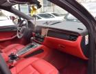 成都汽車內飾改裝商務車改裝保時捷瑪卡改紅色