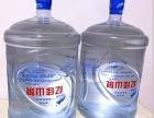 100%山泉桶装水济宁配送中心金宇贵和店