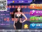 安徽六安手机捕鱼游戏开发公司开发出来的能赚钱才是根本