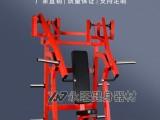 浙江杭州悍馬系列上斜推胸訓練器健身房商用品質源頭廠家