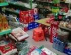 超市转让,上头亭三榕公园小宝生鲜超市15万,