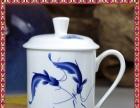 陶瓷高档骨瓷个性logo会议礼品茶杯手绘青花茶杯