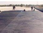 市区专业烫房顶防水保温施工工程部