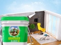 株洲瓷砖粘结剂厂家 超强瓷砖粘结剂批发 保合建材