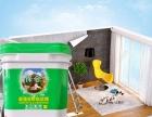 福州瓷砖粘结剂厂家 保合瓷砖粘结剂批发