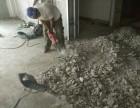 专业混凝土拆除破碎,室内外拆除,墙体切割破碎,水钻开孔