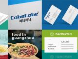 广州宣传画册设计产品,因高品质而闪光