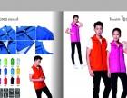 志愿者马甲义工马甲超市马甲订制服装印花