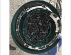 惠州惠东多祝镇正规的铁柱振动盘,端子插头振动盘服务商期待亲