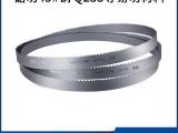 帶鋸條3505鋸床鋸條M42雙金屬高速鋼機用鋸條