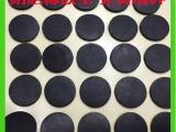 翔通生产 耐磨橡胶垫黑色环保橡胶3M胶自粘橡胶垫片 脚垫