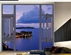金刚铝合金门窗双层中空隔音玻璃非断桥阳台平开窗