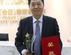 北京盈科合肥律师事务所高级合伙人大律师胡瑾先生!