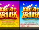 扬州网络营销淘宝开店培训-淘宝运营网站推广直通车培训