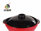 耐德康 陶瓷炖盅炖罐 耐热隔水炖汤煲 带盖砂锅炖汤