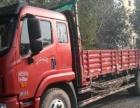 转让6.8米货车