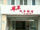滨州专业汽车音响导航安装施工店
